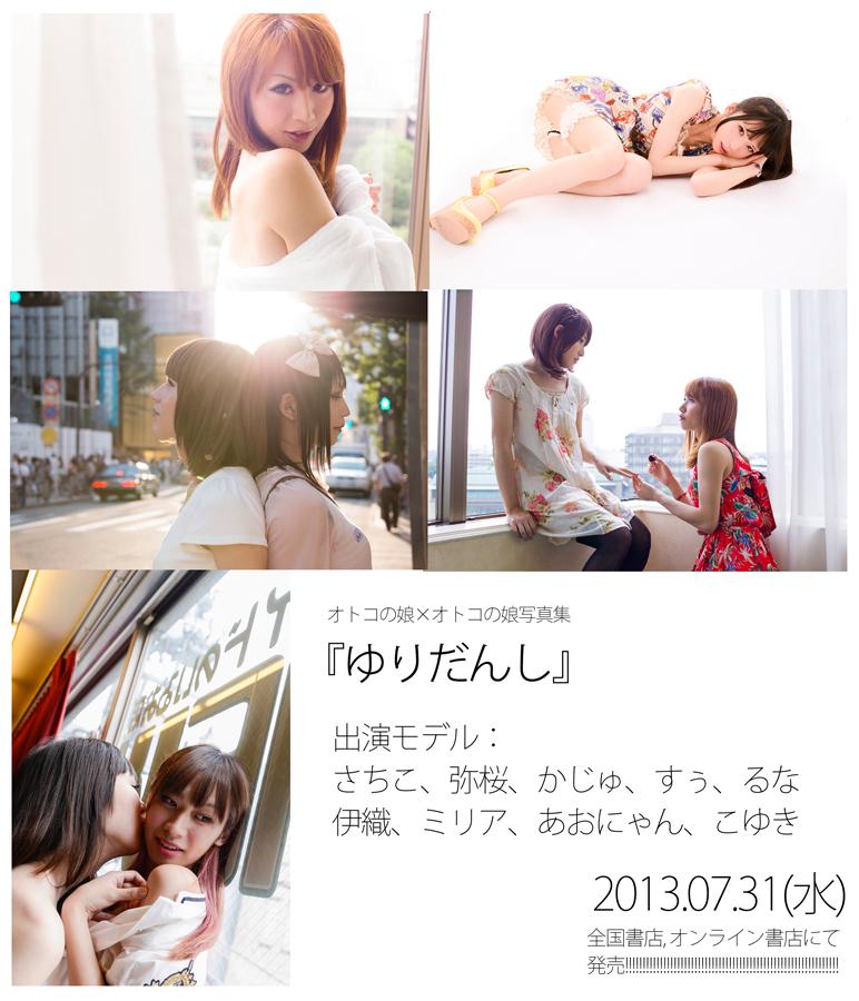 http://www.myway-pub.jp/wp-content/uploads/2013/07/222222.jpg